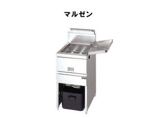業務用ガスフライヤー(床置型・マルゼン)