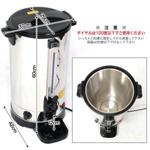 業務用電気給湯器2