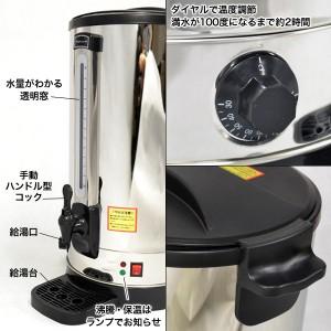 業務用電気給湯器3