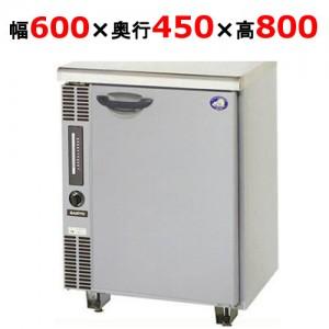 コールドテーブル冷蔵69l