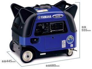 ◎ヤマハ発電機2,8kw(EF2800iSE)
